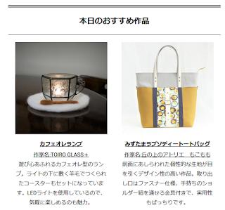 https://hands-gallery.com/shop/toiro-glass/exhibits/132708?utm_medium=email&utm_source=hgm&utm_campaign=20190710