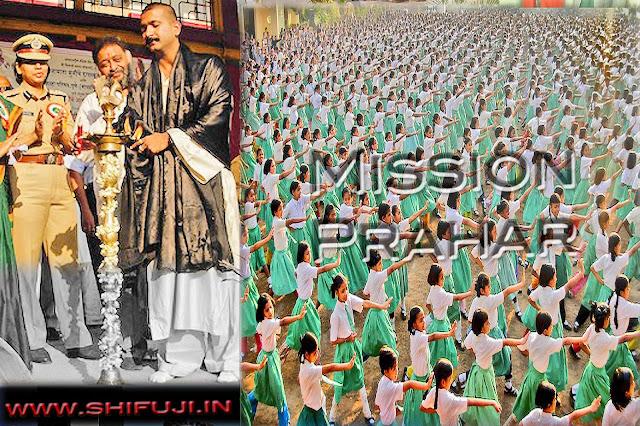 """SHIFUJI'S MISSION PRAHAR: -"""" #GRANDMASTER #SHIFUJI """" # ..."""