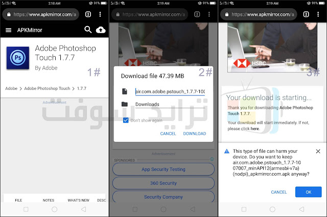 تحميل تطبيق فوتوشوب تاتش للأندرويد مجاناً أخر اصدار