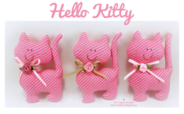 """Hello Kitty""  Μπομπονιέρα Βάπτισης υφασμάτινη γατούλα ""hello kitty"""