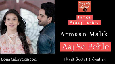 aaj-se-pehle-lyrics
