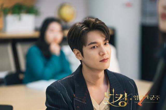 lee min ho king
