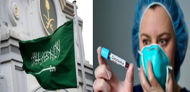تعليق الدوامات الحكوميه بالسعوديه لمدة 16 يوما بأستثناء القطعات الصحيه والامنيه والعسكريه