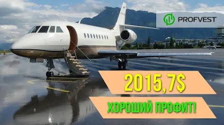 Отчет инвестирования 06.09.21 - 12.09.21: Наш портфель $53406,5, прибыль $2015,7 (3,8%)