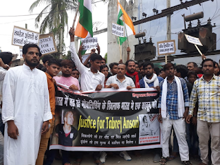 protest-against-mob-lynching