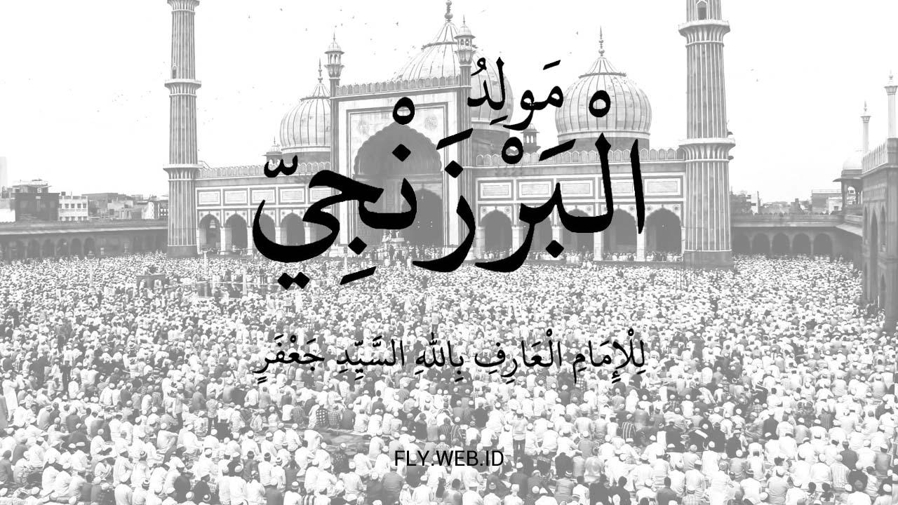 Kitab Barzanji Versi Arab