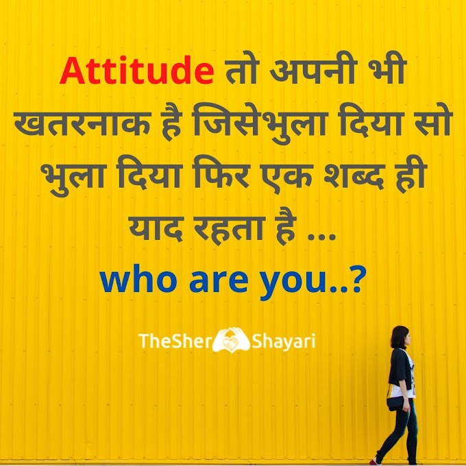100+ Shayari Special For Girls   Attitude Status Shayari for Girls