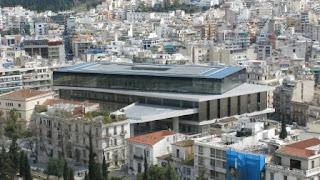 9. Museum Acropolis Baru