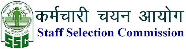 SSC CGL Tier 1 Examination 2016 Admit Card