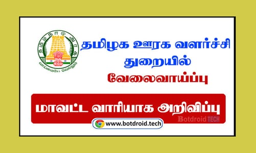 TNRD Overseer Recruitment 2021-22: Apply for 686 Overseer and Other Vacancies @ tnrd.gov.in