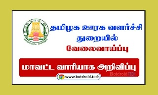 TNRD Overseer Recruitment 2020-21: Apply for 726 Overseer and Other Vacancies @ tnrd.gov.in