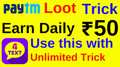 Paytm Free Daily ₹50 may 2019