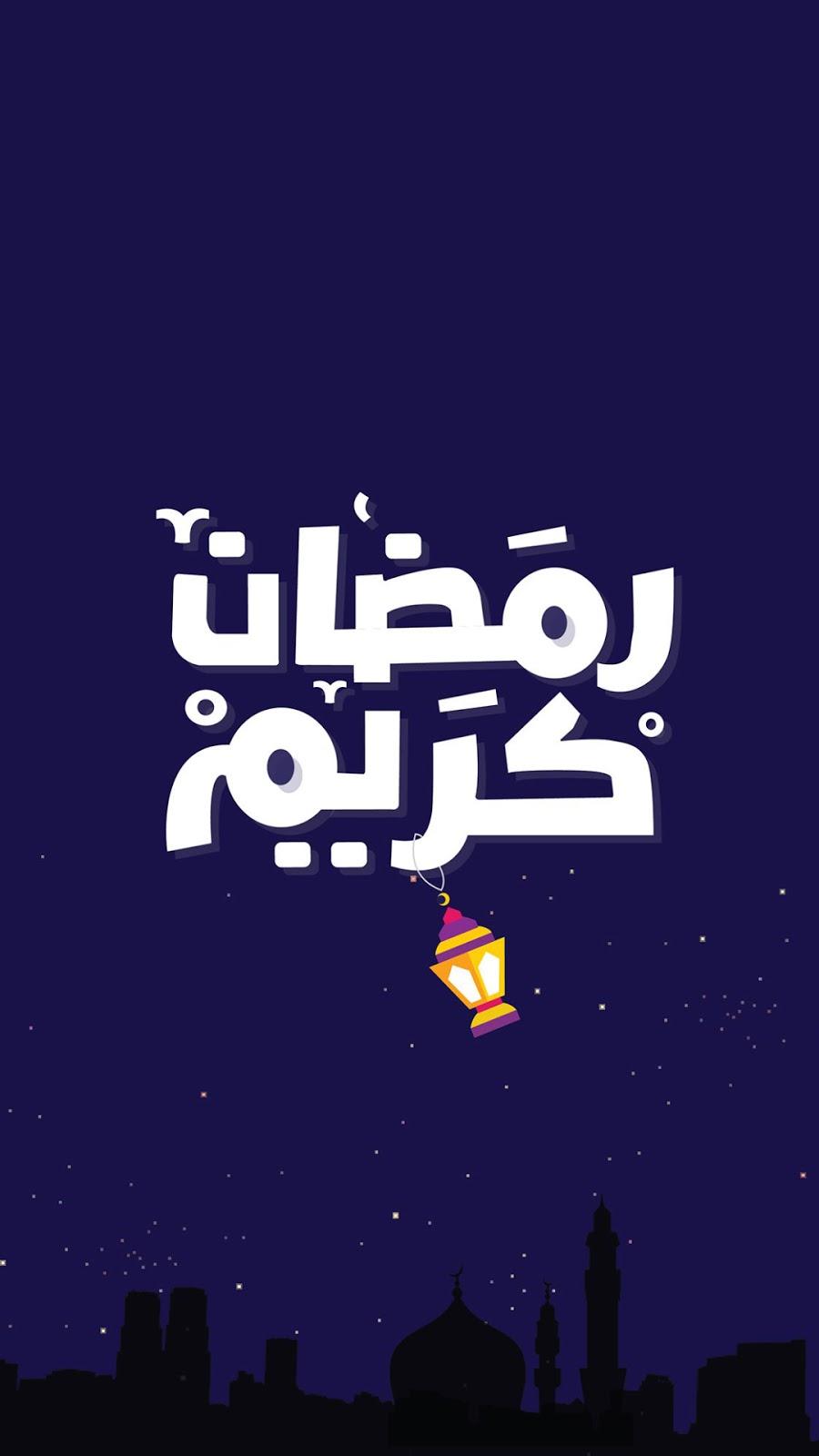 Background Ramadhan Wallpaper HD Android Ramadhan Karim