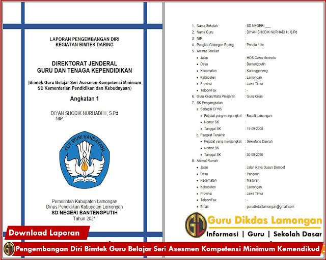 Download Sertifikat Bimtek Guru Belajar Seri AKM Kemdikbud