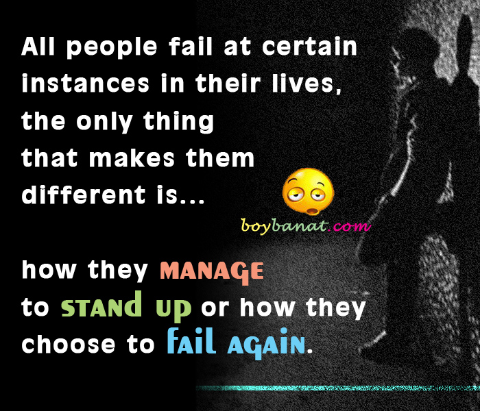 Inspirational Quotes About Failure: Inspirational Quotes: November 2012