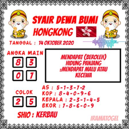 Syair Dewa Bumi HK Rabu 14 Oktober 2020