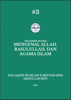 Ebook HSI: Mengenal Allah, Rasulullah dan Agama Islam