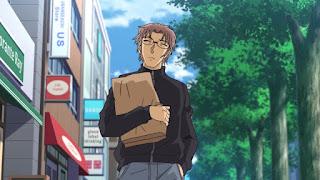名探偵コナン   沖矢昴 Okiya Subaru CV. 置鮎龍太郎   Detective Conan   Hello Anime !