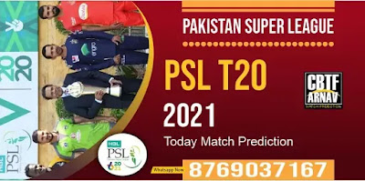 Lahore vs Islamabad PSL T20 20th Match 100% Sure Today Match Prediction Tips