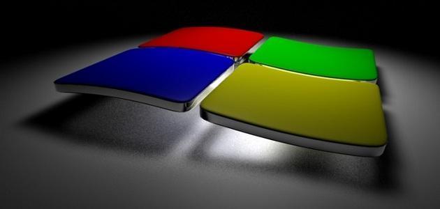 تعرف على هذا الموقع لتحميل الألعاب وأنظمة التشغيل القديمة ! يمكنك تحميل Windows 95 !