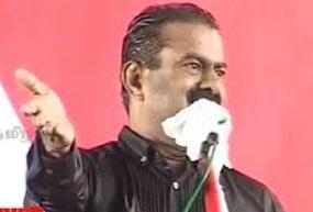 Seeman Speech | Pugazh Vanakka Pothu Koottam