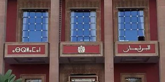 البرلمان المغربي اللغة الامازيغية تيفناغ
