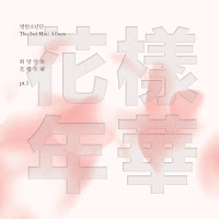 The Most Beautiful Moment in Life (화양연화) Pt.1