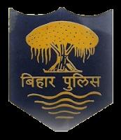 236 पद - फॉरेस्टर - पुलिस भर्ती