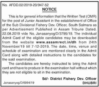 District Fishery Development Officer, Dhubri Admit Card 2019 : Junior Assistant @ South Salmara