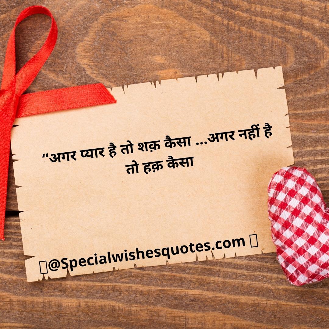 sad wallpaper hindi