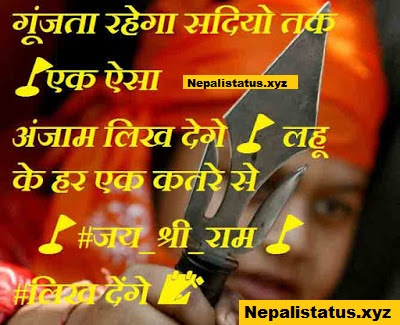 LAtest-KAttar-Hindu-Image-with-quotes-and-child