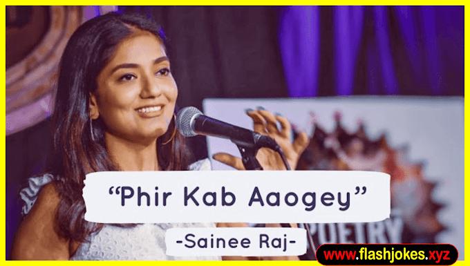 Phir Kab Aaogey - Sainee Raj Poetry