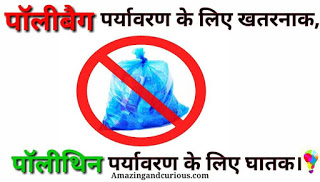 PLASTIC MUKT BHARAT CHIRA SPARDHA MATE UPAYOGI- USEFUL FOR ALL SCHOOL AND TEACHER.