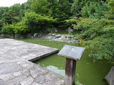 花博記念公園鶴見緑地 日本庭園