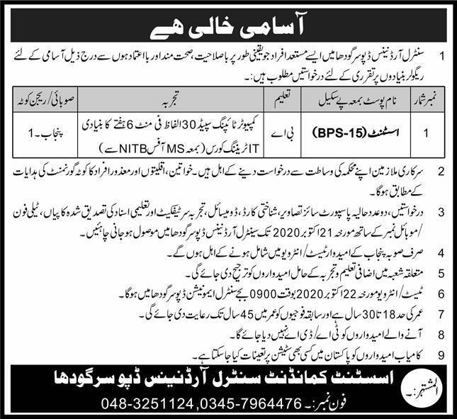 Join Pak Army Job Advertisement in Pakistan