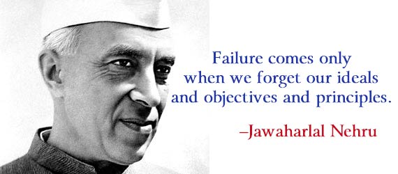 Quotes On Independence Day By Jawaharlal Nehru: 35 Famous Quotes By Pandit Jawaharlal Nehru