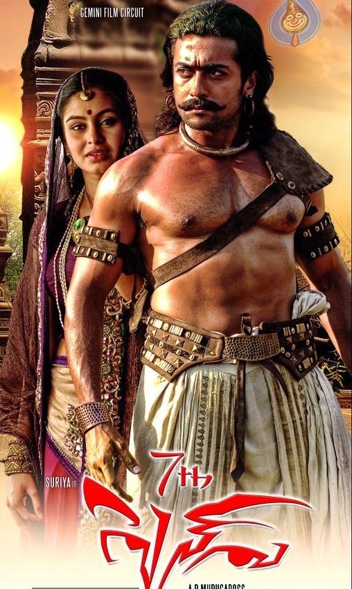 7th Sense (2011) Telugu 450MB WEB-DL 480p