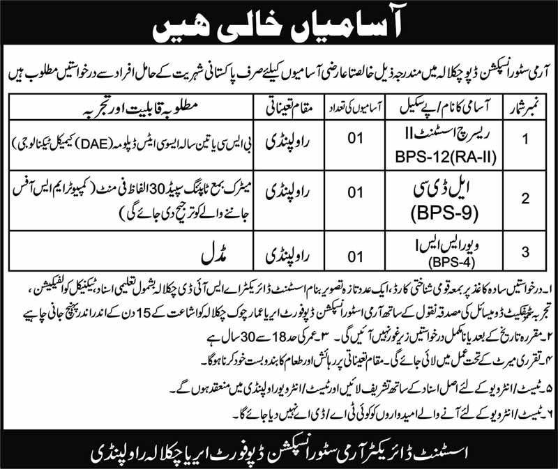 Jobs In Army Store Inspection Depot 20 Aug 2019
