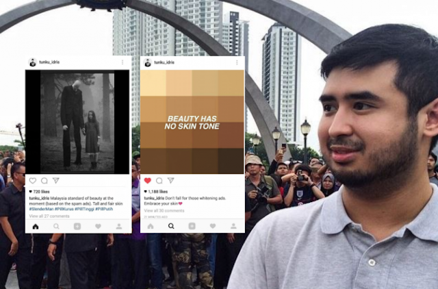 Ini Respon Tunku Idris Selepas Ruangan Komen Instagramnya Sering di Spam