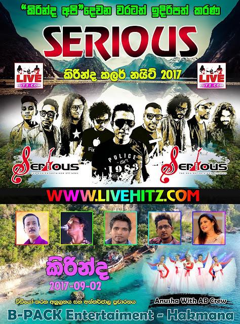 SERIOUS LIVE IN KIRINDA 2017-09-02