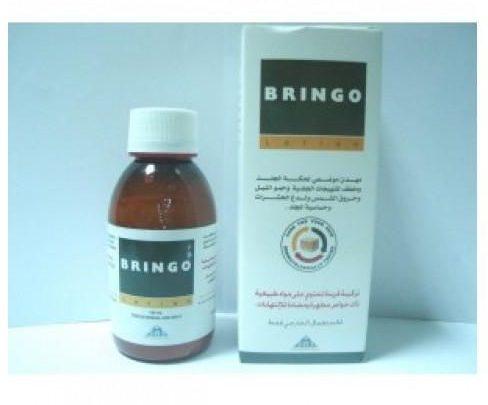 سعر ودواعي استعمال برينجو لوسيون Bringo Lotion للجلد
