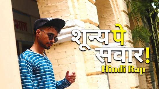 Shunya Pe Sawaar Song Lyrics | DeeVoy Singh | Prod. 2NOVO | New Hindi Rap Song 2021 Lyrics Planet