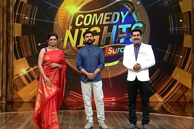 Comedy Nights With Suraj Episode 1 with Dileep
