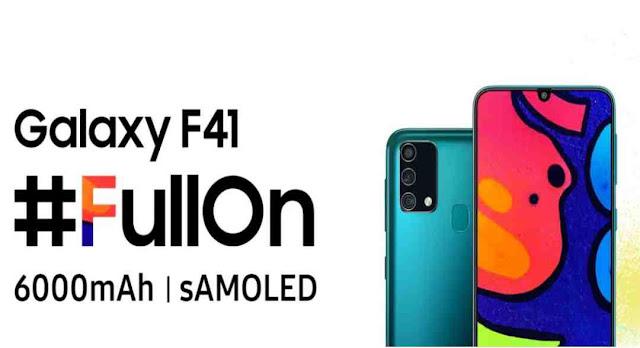6000mAh बैटरी के साथ लॉन्च हुआ Samsung Galaxy F41, जानिए भारत में कीमत, स्पेसिफिकेशंस