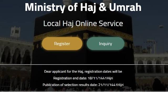 Procedure to register for Hajj 2020 (1441), only for Residents of Saudi Arabia - Saudi-Expatriates.com