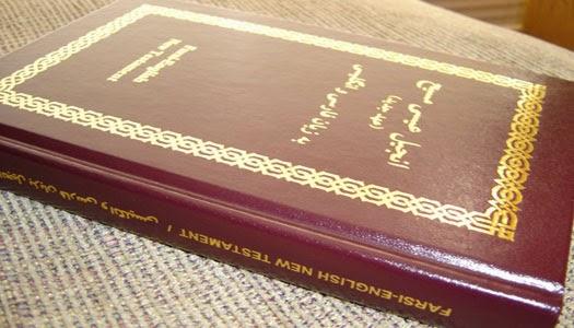 Biblia en idioma persa