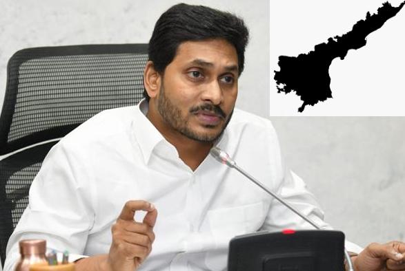 andhra-pradesh-state-helpline-numbers