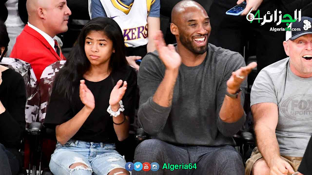 Kobe Bryant and his Daughter GIANNA كوبي مع ابنته جيانا