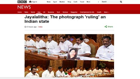 """""""ஒரு புகைப்படம், ஒரு மாநிலத்தை ஆள்கிறது!"""" : பிபிசி வியந்த """"அம்மா"""" ஆட்சி!"""