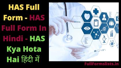 https://www.fullformslists.in/2021/07/has-full-form-in-hindi.html
